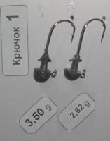 Д/головка Пуля (622), № 4/0, 8,75 г 1 уп. (20 шт.)