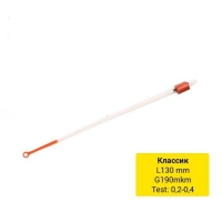Кивок лавсановый Intech Классик 130мм (0.2 - 0.4гр)