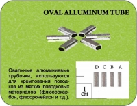 Обжимные трубочки Oval Alluminum Tube 20 шт