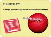Стопор бойловый PLASTIC PLATE