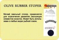 Olive Rubber Stopper Bk SSSS 9x10 шт.