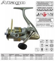 Катушка ATAGO (бесконечник) FD 20