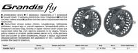 Катушка GRANDIS FLY 5/6  REEL Konger