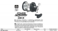 MULTIPLIKATOR MULTI FIGHTER 4300LH KONGER