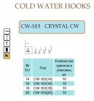 Крючок зимний CRYSTAL W