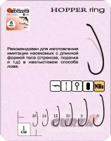 HOPPER ring  NBR #10 12 шт. х 10