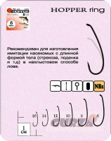 HOPPER ring  NBR #6 10 шт. х 10