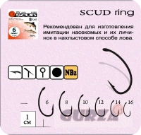 SCUD ring  NBR #10 12 шт. х 10