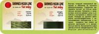 Плетенный поводковый материал Skinned Hook Line (fast sinking)