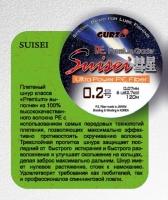 SUISEI 2,0/0,23 мм  120 м белый 1шт.