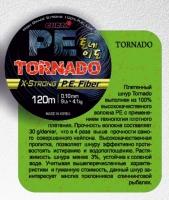 Плетенный шнур TORNADO 120м оливковый