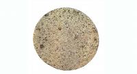 Макуха круг 1,5 кг