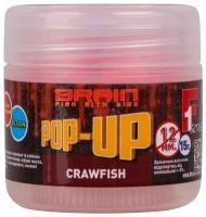 Бойлы BRAIN Pop-Up Craw Fish (речной рак) 10 мм, 20 г