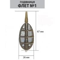 Кормушка Флэт №1 50г