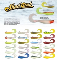 """SHAD GRUB,  размер:2 ( 8,9см  3,5"""")"""