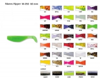 Риппер Manns  M-050  (цвет ассортимент)