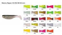 Риппер Manns  M-050 BB  (цвет ассортимент)