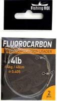 Флюорокарбоновый поводок Fishing ROI d=0,40мм. 10kg 50см (2шт/уп)