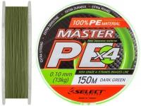 Шнур Select Master PE 150m (темн.-зел.)