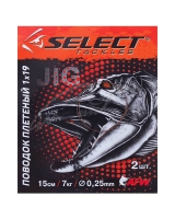 Поводок Select плетеный 1х19 25см 7кг (2шт/пак)